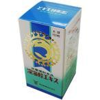 深海鮫エキス 150粒×3個組み 栄養補助食品/送料無料/m94500