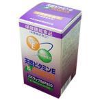 ズバラックスEP300 120カプセル 保健機能食品/送料無料/m6800