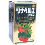 リナヘルスプラス 1800粒 保健機能食品/送料無料/m9500