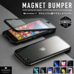 iPhone ケース iPhone SE 第二世代 バンパー iPhone11 Pro XR Xs 8 7 マグネット アルミ バンパー カバー 第2世代 ケース アイフォン 8plus 7plus 6s 6 ブラック
