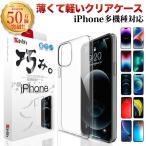 iphone8 ケース 手帳型-商品画像