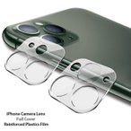 iPhone Camera Lens Full Cover 強化プラスチック 保護フィルム iPhone 12/12Pro/12Pro Max/12mini/11/11Pro/11Pro Max