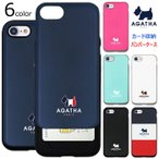 AGATHA PARIS Slide Card Bumper ケース iPhone 8/8Plus/7/7Plus Galaxy S8