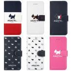 AGATHA PARIS Diary 手帳型 ケース iPhone 6/6s Galaxy S8/S8+