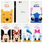Disney Cutie Flip Part2 手帳型 ケース iPhone 7/7Plus/6s/6s Plus/6/6Plus/5/5s/SE Galaxy S7edge/S6/S6edge/S5