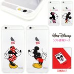 Disney Sweet Chu Jelly ケース iPhone 6s/6s Plus/6/6Plus/5/5s/SE Galaxy S7edge