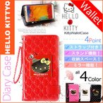 Hello Kitty Smart Wallet 手帳型 カバー iPhone 6s/6s Plus/6/6Plus Galaxy S7edge