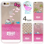 Hello Kitty Water vol.2 ケース iPhone 6s/6s Plus/6/6Plus Galaxy S7edge