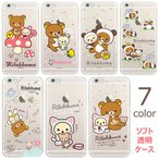 Rilakkuma Clear Jelly ケース iPhone 7/7Plus/6s/6sPlus/6/6Plus/5/5s/SE GALAXY S7edge