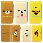 ショッピングFACE Rilakkuma Face Wallet フリップ 手帳型 ケース iPhone 6s/6s Plus/6/6Plus/5/5s/SE Galaxy S7edge/S6/S6edge/S5