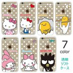 Kitty Friends Dot Clear ケース iPhone 7/7Plus/6s/6s Plus/6/6Plus Galaxy S7edge