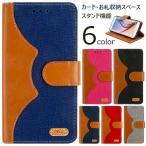 iTALK Two Block Diary 手帳型 ケース iPhone 6/6s Galaxy S7edge