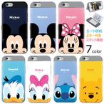 Disney Pastel Card Double Bumper ケース iPhone 8/8Plus/7/7Plus/6/6s Galaxy S8/S8+