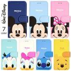 Disney Pastel Diary 手帳型 ケース iPhone X/8/8Plus/7/7Plus Galaxy S9/S9+