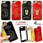 Disney Swing Double Bumper ケース iPhone 6s/6s Plus/6/6Plus