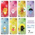 KAKAO Friends Flower Jell Hard ケース iPhone 7/7Plus/6/6s Galaxy S8