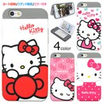 Hello Kitty Card Double Bumper ケース iPhone 7/7Plus/6s/6s Plus/6/6Plus