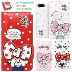 Hello Kitty Hide Diary 手帳型 ケース iPhone X/8/8Plus/7/7Plus/6s/6s Plus/6/6Plus/5/5s/SE