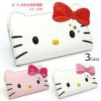 Hello Kitty Star Face フリップ 手帳型 ケース Galaxy S10/S10+/S9/S9+/S8/S8+/S7edge/S6/S6edge/S5/Note9/Note8/A8