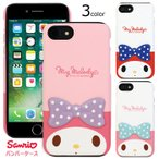 My Melody Deco Double Bumper ケース iPhone X/8/8Plus/7/7Plus/6s/6s Plus/6/6Plus/5/5s/SE Galaxy S7edge/S6/S6edge/S5
