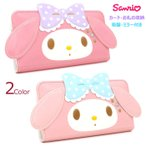 My Melody Face Flip Cover フリップ 手帳型 ケース iPhone 8/8Plus/7/7Plus/6s/6s Plus/6/6Plus/5/5s/SE Galaxy S8/S8+/S7edge/S6/S6edge/S5