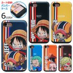 ONE PIECE Card Slide ケース iPhone SE第2世代/8/7/8Plus/7Plus/6s/6 Galaxy S8/S8+/S7edge