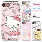 Hello Kitty Art Collection Double Bumper ケース iPhone 7/7Plus/6s/6s Plus/6/6Plus Galaxy S7edge