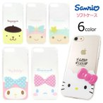 Hello Kitty Friends Edge Jelly ケース iPhone 7/7Plus/6s/6s Plus/6/6Plus