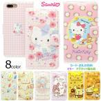 Sanrio Characters Flower Diary 手帳型 ケース iPhone XS/X/8/8Plus/7/7Plus/6s/6s Plus/6/6Plus/5/5s/SE