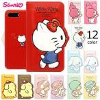 Hello Kitty Friends Silhouette フリップ 手帳型 ケース iPhone 7/7Plus/6s/6s Plus/6/6Plus/5/5s/SE