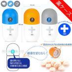 オリビット 薬ケース スマートメディキャップ +365安心バイアル