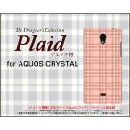 AQUOS CRYSTAL X 402SH ハードケース/TPUソフトケース 液晶保護フィルム付 Plaid(チェック柄) type004 ちぇっく 格子 ピンク 可愛い(かわいい)