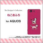 AQUOS Xx2 mini 503SH ハードケース/TPUソフトケース 液晶保護フィルム付 ねこおふろ イラスト キャラクター 猫 ネコ 水玉 ドット ピンク かわいい