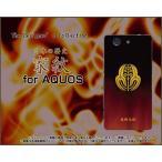 スマホケース AQUOS Xx2 mini 503SH ハードケース/TPUソフトケース 家紋(其の参)毛利元就 歴史 武将 大名 戦国 安芸 抱き沢潟