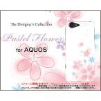 スマホケース AQUOS Xx3 506SH アクオス ハードケース/TPUソフトケース Pastel Flower type004 パステル 花 フラワー ピンク ホワイト