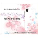 スマホケース Android One S3 ハードケース/TPUソフトケース Pastel Flower type004 パステル 花 フラワー ピンク ホワイト