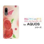 スマホケース AQUOS sense3 basic アクオス ハードケース/TPUソフトケース 仲良しりんご やのともこ デザイン りんご ピンク スマイル パステル 癒し系 赤
