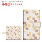 AQUOS Xx3 mini/Xx3/Xx2/Xx2 mini 手帳型 スライドタイプ ケース/カバー 和柄アート 和柄 日本 和風 ジャパニーズ わがら