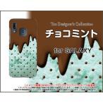 スマホケース GALAXY A30 SCV43 au UQ mobile ハードケース/TPUソフトケース チョコミント アイス 可愛い(かわいい)