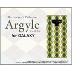 GALAXY Note9 SC-01L SCV40 docomo au ハードケース/TPUソフトケース 液晶保護フィルム付 Argyle(アーガイル) type005 あーがいる 格子 菱形 チェック