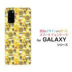 スマホケース GALAXY S20 5G SC-51A SCG01 ハードケース/TPUソフトケース ひまわりと気球 夏 サマー 向日葵 ききゅう イラスト そら