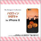 スマホケース iPhone 6s ハードケース/TPUソフトケース ハロウィンかぼちゃ 秋 秋色 ハロウィン コウモリ カボチャ イラスト