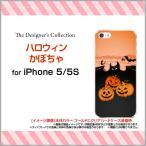iPhone5 iPhone5s ハードケース/TPUソフトケース 液晶保護フィルム付 ハロウィンかぼちゃ 秋 秋色 ハロウィン コウモリ カボチャ イラスト