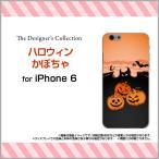 スマホケース iPhone 6 ハードケース/TPUソフトケース ハロウィンかぼちゃ 秋 秋色 ハロウィン コウモリ カボチャ イラスト