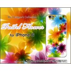 スマホケース iPhone 6 Plus ハードケース/TPUソフトケース Pastel Flower type001 パステル 花 フラワー 虹 レインボー