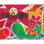 スマホケース iPhone 7 ハードケース/TPUソフトケース FLat FLoWer 夏 サマー 花 フラワー はな