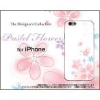 スマホケース iPhone 7 ハードケース/TPUソフトケース Pastel Flower type004 パステル 花 フラワー ピンク ホワイト