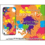 ショッピングtouch iPod touch 5G アイポッド タッチ 第五世代 ハード ケース カラフルペイント(オレンジ) アート ポップ ペイント柄