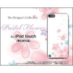 ショッピングtouch iPod touch 5G アイポッド タッチ 第五世代 ハード ケース Pastel Flower type004 パステル 花 フラワー ピンク ホワイト