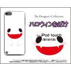 iPod touch 5G アイポッド タッチ 第五世代 ハード ケース ハロウィンおばけ 可愛い(かわいい) ゴースト モンスター